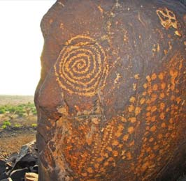The Kenya Rock Art and Cultural Safari